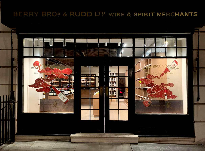 BB&R Chinese new year window display London